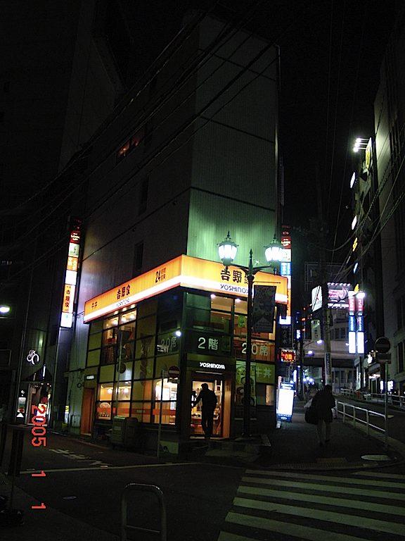 Za050101069yoshinoya
